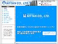 株式会社ニッタン