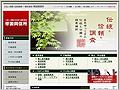 株式会社帝国興信所大阪支社
